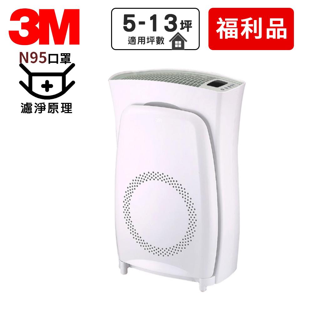 福利品 3M 5-13坪 超濾淨型淨呼吸空氣清淨機 高效版 CHIMSPD-02UCLC-1