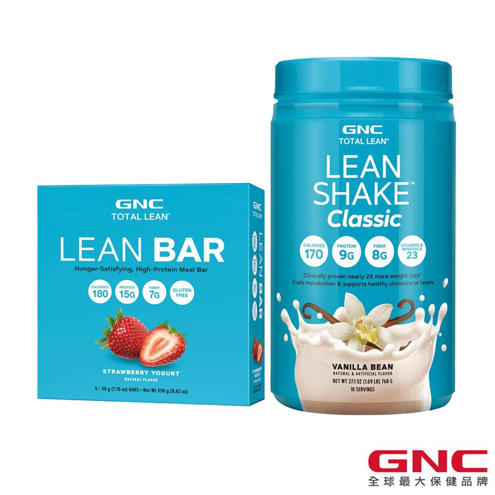 GNC健安喜 美諾婷香草飲品+藍莓優格代餐棒 組合