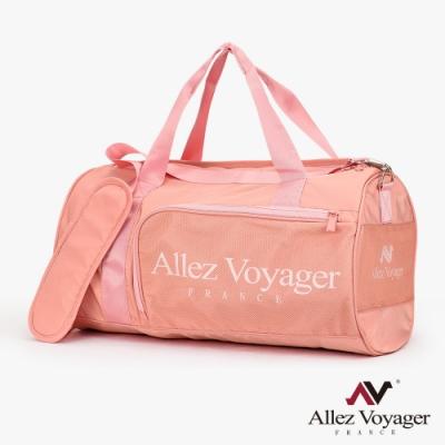 【奧莉薇閣】旅行袋 運動包 行李收納袋 側背包 斜背包 圓筒大容量(蜜桃粉)