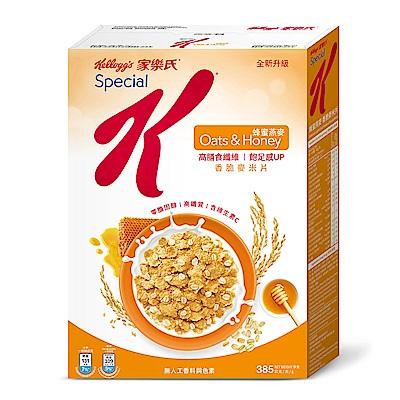 家樂氏 Special K香脆麥米片- 蜂蜜燕麥(385g)