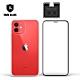 T.G iPhone 12 6.1吋手機保護超值3件組(透明空壓殼+鋼化膜+鏡頭貼) product thumbnail 1