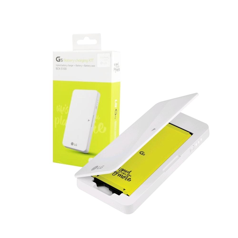 LG G5 原廠電池+電池充電組 BCK-5100 (台灣原廠公司貨-盒裝)