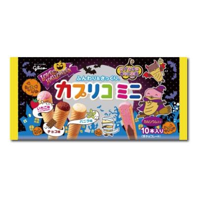 Glico 格力高綜合迷你甜筒餅乾-萬聖節版(87g)