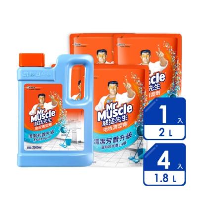 威猛先生 地板清潔劑2Lx1+1.8Lx4(舒活海洋)