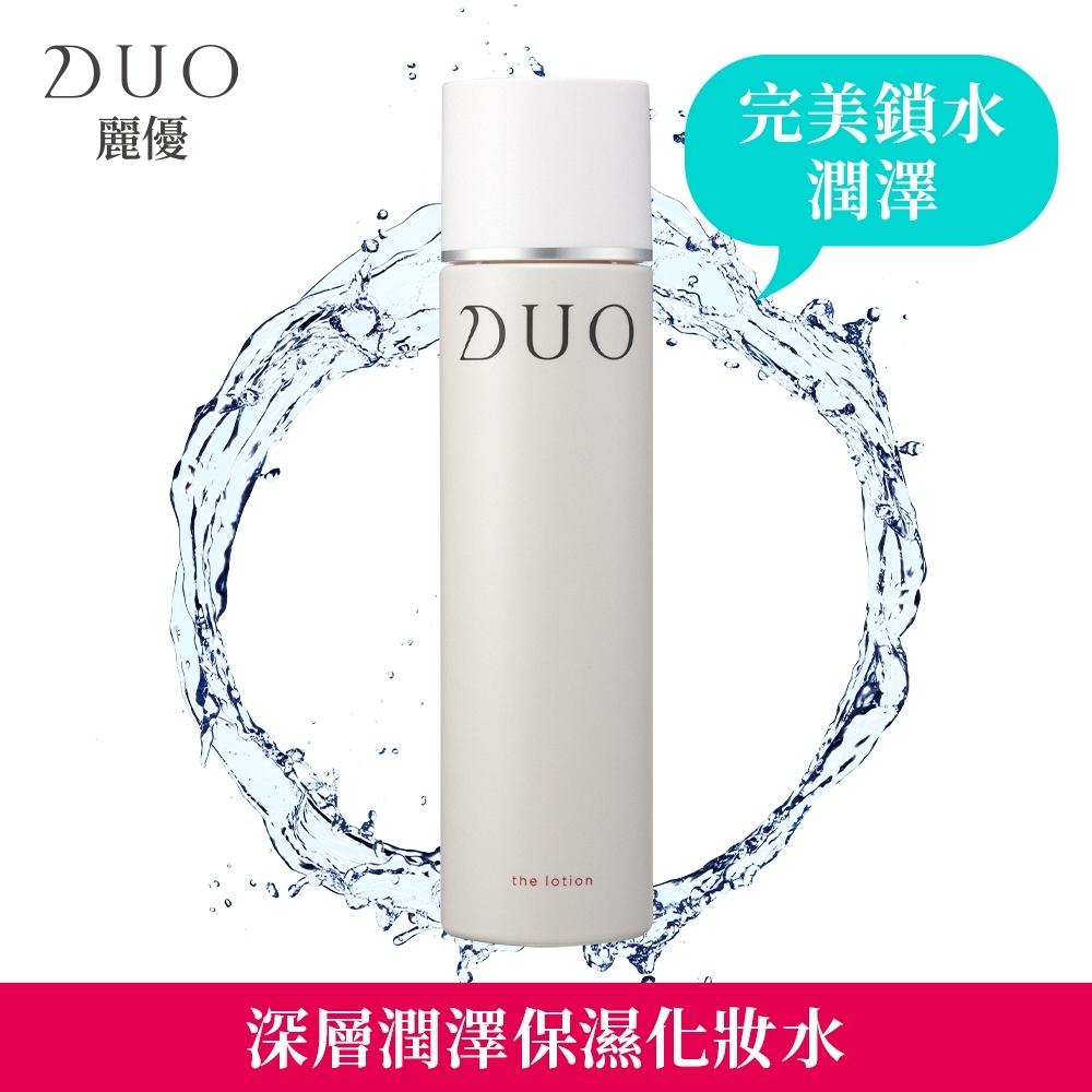 【DUO麗優】深層潤澤保濕化妝水120ml