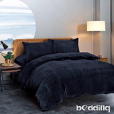 BEDDING-200克波斯絨-特大雙人床包兩用毯被套四件組-初日深空灰