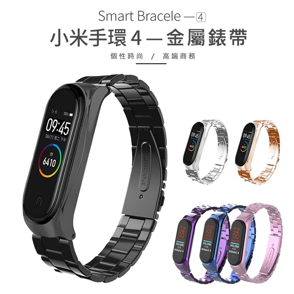 ANTIAN 小米手環4 格朗系列 金屬錶帶 替換腕帶 高端商務時尚手錶帶 product image 1