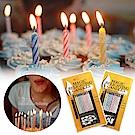 kiret 生日派對 惡搞吹不熄整人蠟燭-超值30入