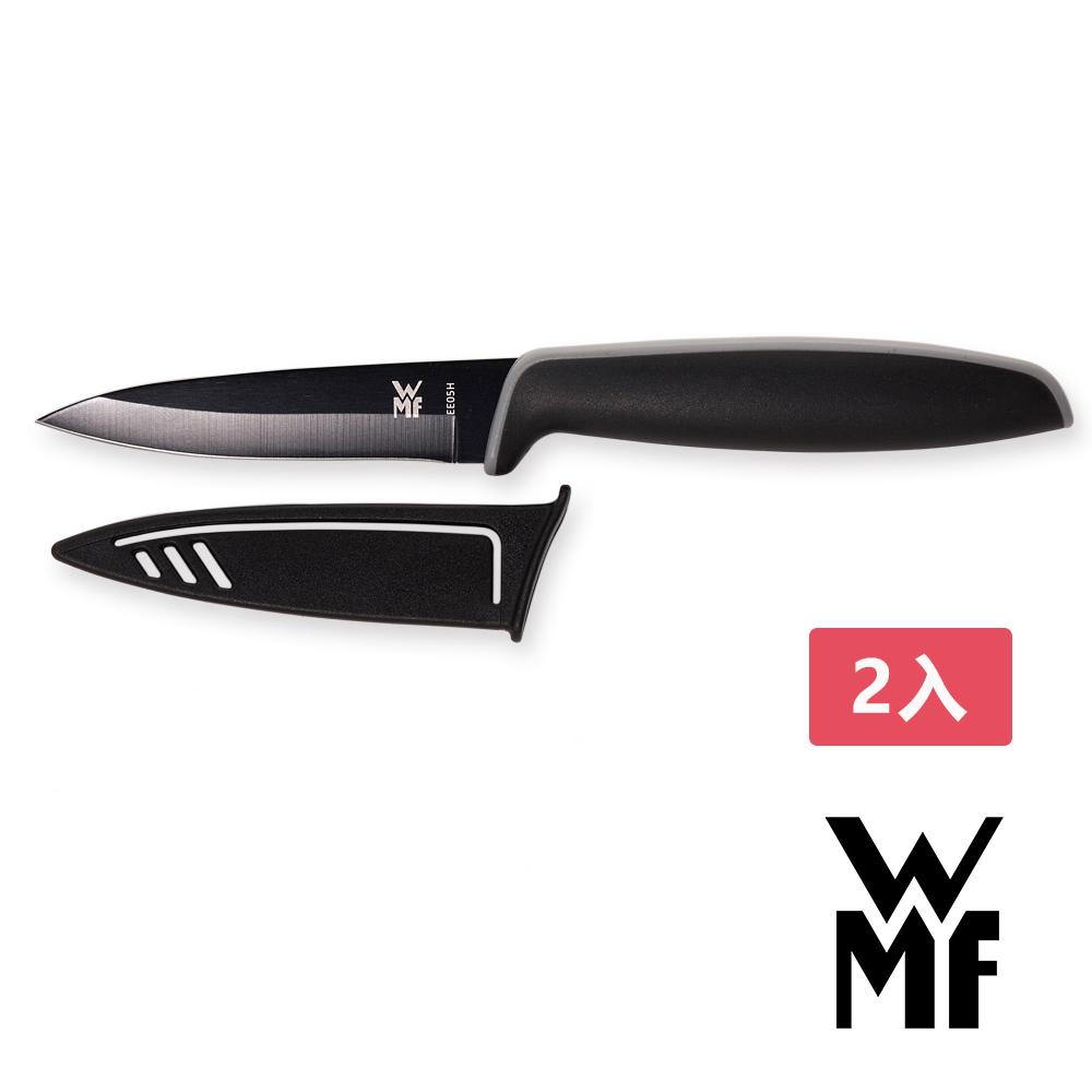WMF Touch不鏽鋼蔬果刀附刀套9cm兩入組