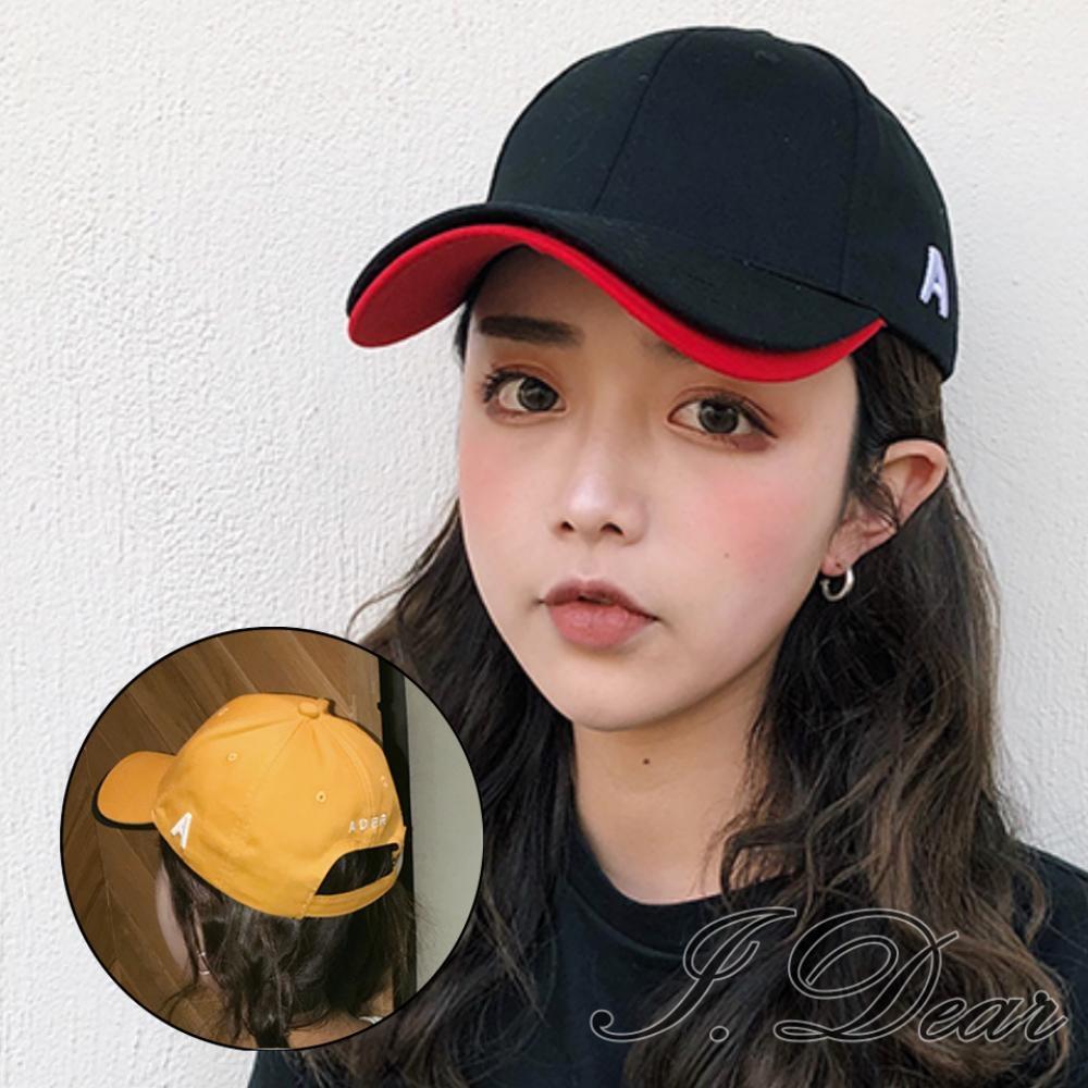 I.Dear-韓國男女個性雙層帽簷撞色棒球帽鴨舌帽(2色)