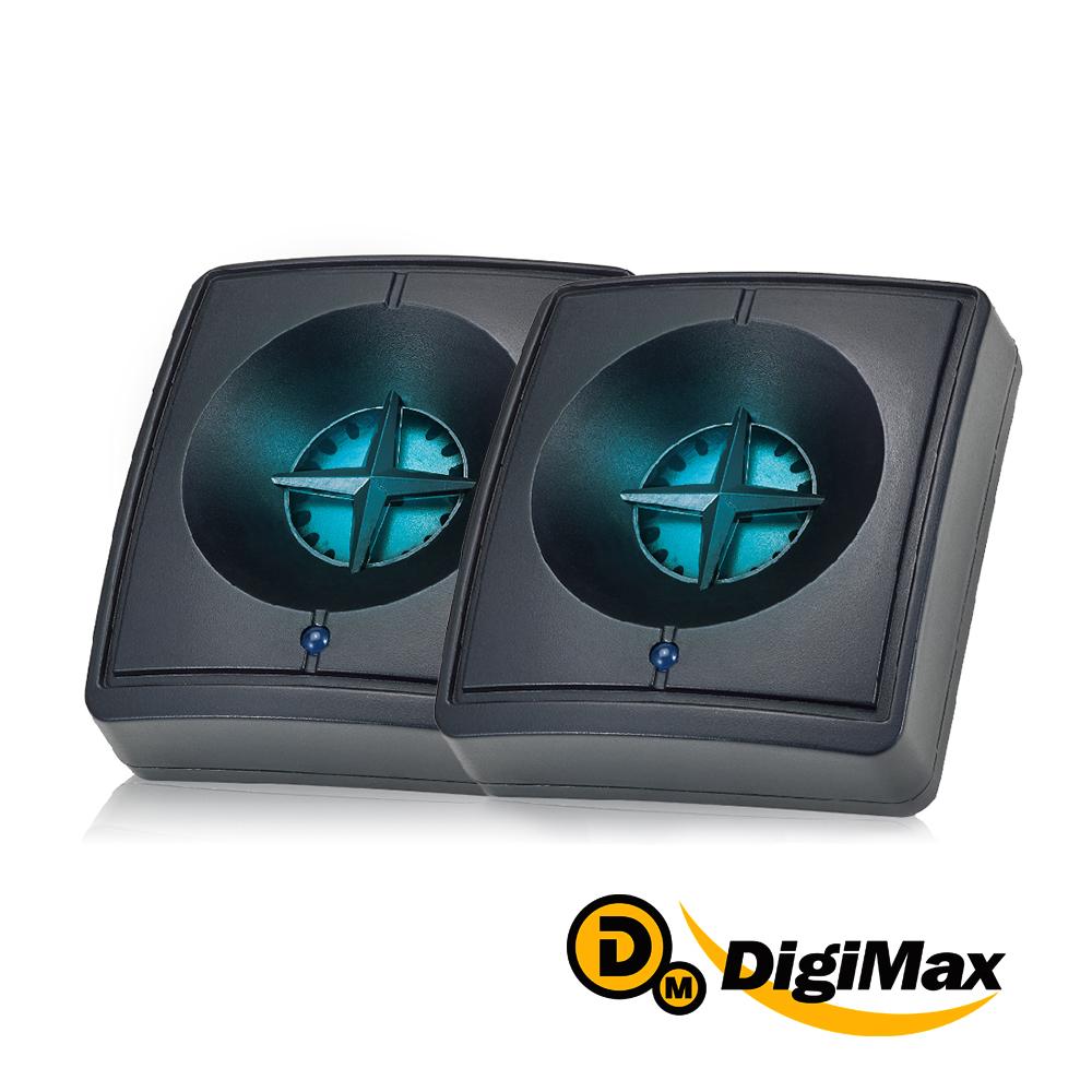 DigiMax 藍眼睛 滅菌除塵蹣機 無休眠版 超值2入組 UP-311