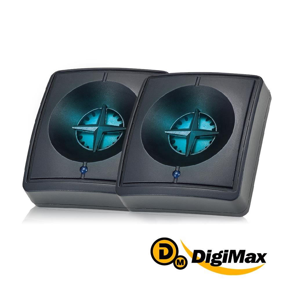 DigiMax UP-311 藍眼睛滅菌除塵蹣機(超值2入組)