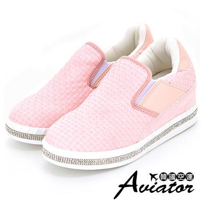 Aviator*韓國空運-正韓皮革編織亮鑽裝飾內增高懶人鞋-粉
