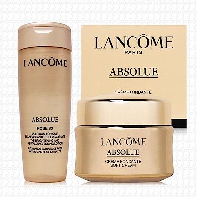 LANCOME蘭蔻 絕對完美黃金玫瑰修護露50ml+黃金玫瑰修護乳霜15ml