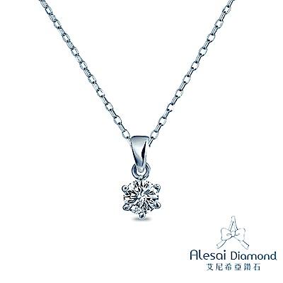 Alesai 艾尼希亞鑽石 50分 鑽石項鍊