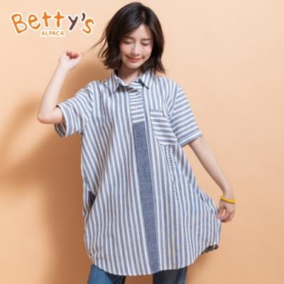 betty's貝蒂思 條紋襯領長版造型上衣(藍條紋)
