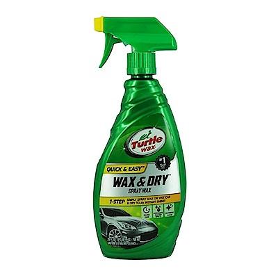 《Turtle Wax》美國龜牌 汽車車用保養 乾擦濕擦保護噴蠟T9