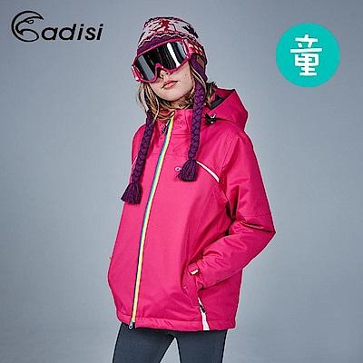 ADISI 童Primaloft可拆帽防水透氣保暖雪衣AJ1621049【桃紅】
