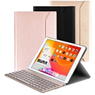 Powerway for iPad 10.2吋平板專用尊榮型二代鋁合金藍牙鍵盤/皮套