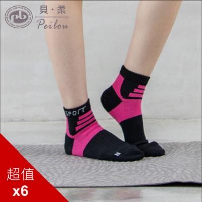 貝柔輕量足弓護足 短襪(M)(6雙組)