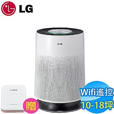 [時時樂限定]LG 10-18坪 Wifi PuriCare 360°清淨機 AS551DWS0