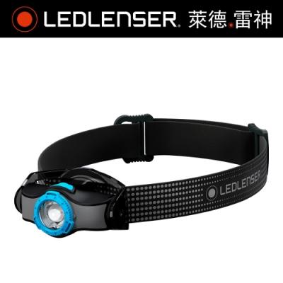德國Ledlenser MH3專業伸縮調焦頭燈