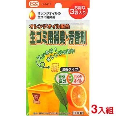 日本 不動化學 橘子廚餘除臭劑 3入組