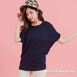 【Kinloch Anderson金安德森女裝】圓領連袖後飾蝴蝶結針織衫