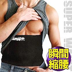 台灣製高彈透氣束帶 束腰帶