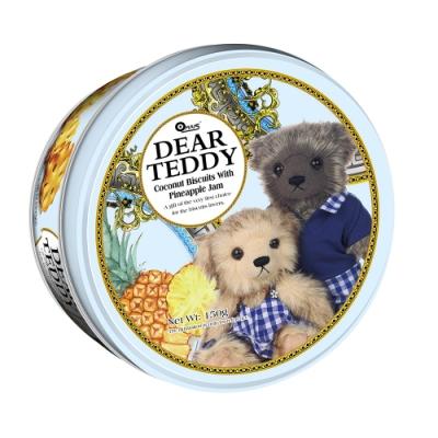 DEAR TEDDY親愛的泰迪 鳳梨味夾心餅乾(150g)