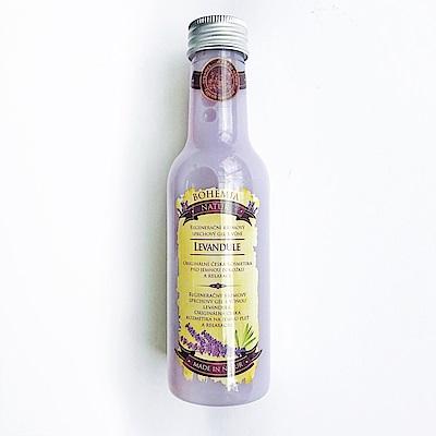 捷克波西米亞禮讚薰衣草植物精油沐浴乳 200ml