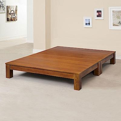 Homelike 希爾實木床底-雙人5尺
