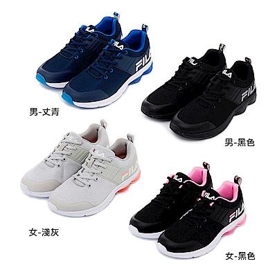 [時時樂] FILA 男女款輕量慢跑鞋(4款任選)