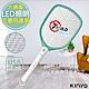 KINYO 快速充電式三層防觸電捕蚊拍電蚊拍(CM-3370)鋰電/照明 product thumbnail 1