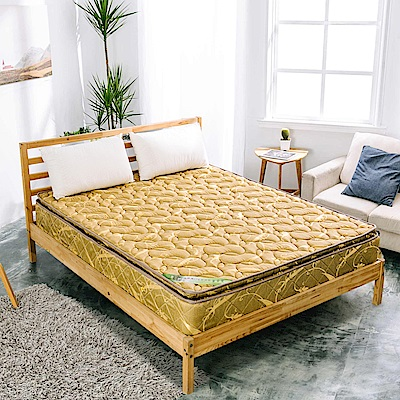 AVIS 艾維斯 金碧輝煌五段式竹炭紗正三線乳膠獨立筒床墊-雙人加大6尺
