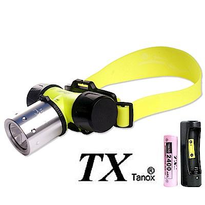 TX特林XML-L2 LED 極亮潛水頭燈(HD-WA-L2A).