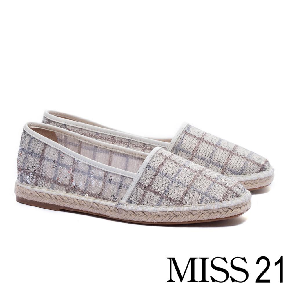 平底鞋 MISS 21 盛夏閃亮格紋拼接草編平底鞋-米