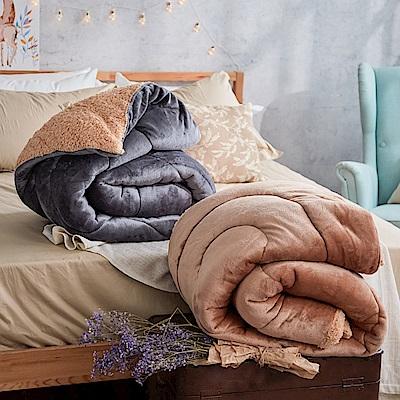 戀家小舖 / 棉被 羊羔絨暖暖被-兩色可選 法蘭絨超細纖維 台灣製