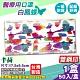 丰荷 醫療口罩(雙鋼印)(白鳳蝶)-50入/盒 product thumbnail 1