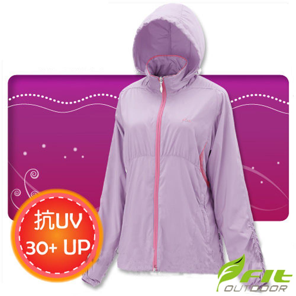 FIT 女新款 透氣吸排抗UV防曬外套_FS2303-61 薰衣紫