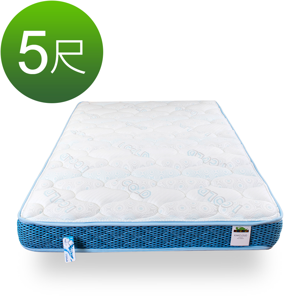 KiwiCloud專業床墊-比利時乳膠兒童超薄型13cm獨立筒彈簧床墊-5尺標準雙人