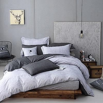 OLIVIA  LUCAS 雙色 加大雙人床包冬夏兩用被套四件組 200織精梳純棉