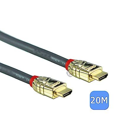 LINDY 林帝GOLD系列 HDMI1.4 A 公 to 公 傳輸線 20M 37868
