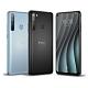 HTC Desire 20 Pro (6G/128G)6.5吋四鏡頭智慧手機 product thumbnail 1