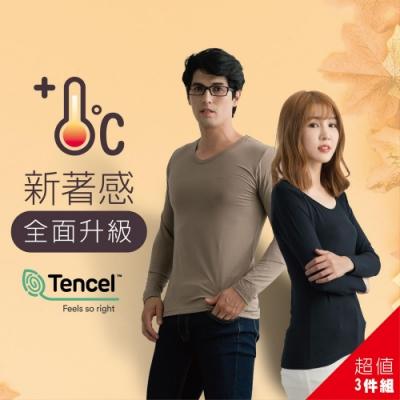 貝柔Tencel 機能吸濕發熱保暖衣-男/女款(3件組)