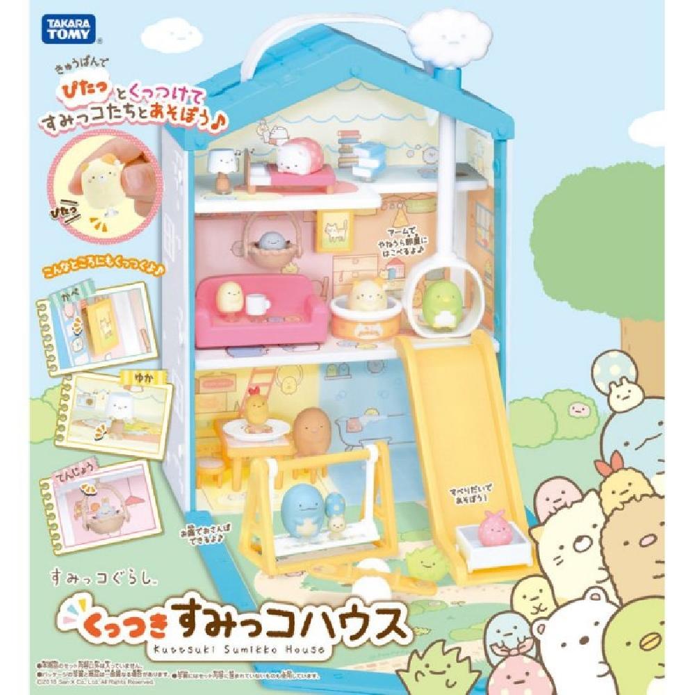 日本SUMIKKO 角落小夥伴 娃娃屋 內附3個吸盤公仔 TP11977