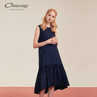 OUWEY歐薇 高級典雅抽褶長洋裝(藍)