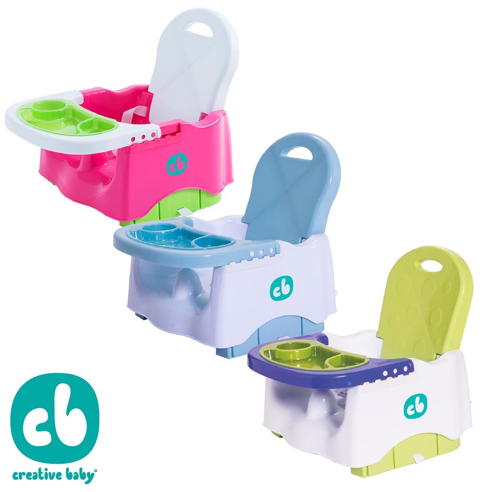Creative Baby攜帶式輔助小餐椅(多色任選)