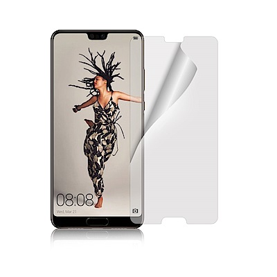 NISDA  HUAWEI 華為 P20 5.8 吋 高透光抗刮螢幕保護貼-非滿...