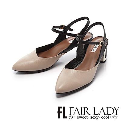 Fair Lady 優雅小姐Miss Elegant 尖頭金屬粗跟涼鞋 象牙